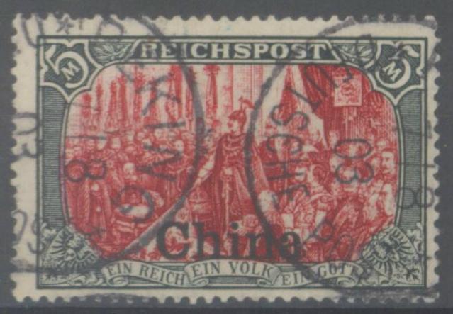 Deutsche Post in China