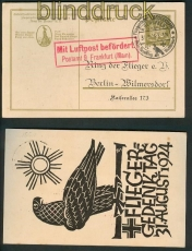 dt. Reich Privat-GSK PP 75 C 1 mit Luftpost befördert RR (27378)