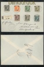Luxemburg Mi # 17/32 auf 6 Satz-R-Briefen 28.3.1941 nach Mühlhausen (43033)