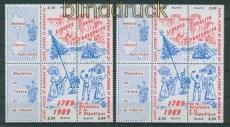 St. Pierre et Miquelon 2  x Mi # 575/78 EZM aus Block 2 postfrisch (27658)