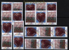 UNO New York Mi # 1302/03 Autismus kplt. Zusammendruckkombinationen postfrisch (30792)