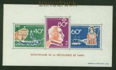 Französisch Polynesien Mi # Block 1 postfrisch Entdeckung Tahiti  (41245)