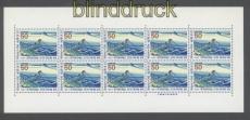 Japan Mi # 974 postfrischer Kleinbogen Internationale Briefwoche (43398)