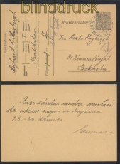 Schweden Militärpostkarte MP2 gestempelt  (46426)