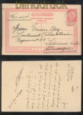 Türkei GSK P 37 aus Tobhame 1914 nach Schwerin (46546)