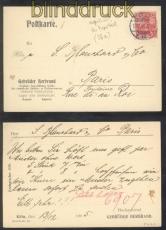dt. Reich Mi # 56 a EF auf Postkarte 1905 außerhalb der Kurszeit geprüft (47090)