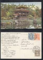 Japan farb-AK Kyoto The Kinkakuji Temple 1925 (a2238)