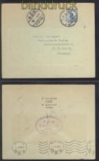 China Mi #  198 EF auf Auslandsbrief Harbin 1926 nach Berlin (47298)
