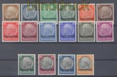 dt. Besetzung 2. WK Luxemburg Mi # 1/16 Aufdrucksatz postfrisch (47897)