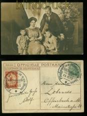 dt. Reich Mi # I EF Flugpost Rhein/Main Aufgabe Offenbach 15.6.1912 (48440)