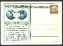 dt Reich Privat GSK Frech PP 122 C 35/02 ungebr (14406)