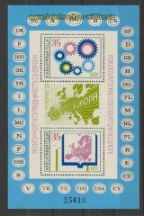 Bulgarien Mi # Block 117 postfrisch (24620)