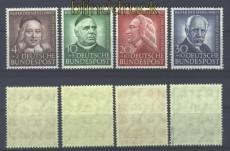 Bund Mi #  173/76 postfrisch Helfer der Menschheit 1953 geprüft Schlegel BPP (17424)