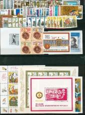 DDR Jahrgang 1984 komplett postfrisch (25763)