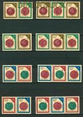 DDR Zusammendrucke Mi # 3156/59 postfrisch WZd 733 - SZd 358 Siegel (26502)
