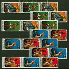 DDR Zusammendrucke Mi # 2983/86 postfrisch WZd 645 - SZd 299 Zirkuskunst (40678)(40678)
