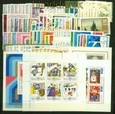 DDR Jahrgang 1974 postfrisch (34429)