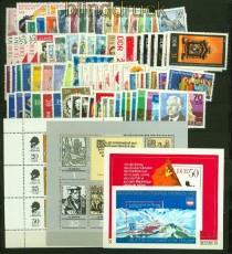 DDR Jahrgang 1975 postfrisch (34430)