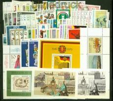 DDR Jahrgang 1979 postfrisch (34434)