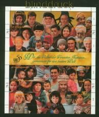 UNO Wien Mi # 190/201 im Zusammendruckbogen postfrisch 50 Jahre UNO (34899)