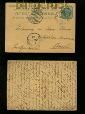 Britisch-Indien GSK 1906 in die Schweiz  Sea Post Office  (41274)
