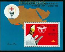 Nigeria Biafra Mi # Block 2 A Papstbesuch postfrisch (41919)
