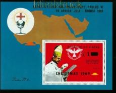 Nigeria Biafra Mi # Block 3 Papstbesuch und Weihnachtsaufdruck postfrisch (41920)