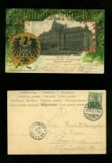HAGEN farb-Präge-AK Städtische Realschule und Königliche Maschinenbauschule 1902 (d6631)