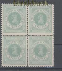 Stettin Stadtpost Mi # I im 4er-Block ungebraucht / postfrisch (42933)