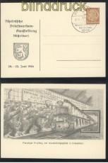 dt. Reich Privat-GSK PP 122 C 27 Sonderstempel Düsseldorf 1936  (45311)