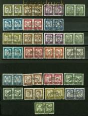 Bund Mi #  347/62 x und y gestempelt Bedeutende Deutsche waagerechte Paare (34137)