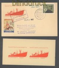 Bund Mi #  374 EF auf Raketenpostkarte Cuxhaven 1962 (45667)