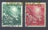 Bund Mi #  111/12 gestempelt Bundestag (17059)