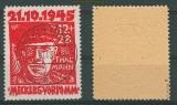 SBZ Mi #  22 a gestempelt gepr. Kramp BPP (27601)
