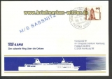 Schiffspost Ostsee M/S Sassnitz 30.6.199 Trelle (17771)