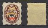dt. Reich Mi # 429 Y Nothilfe 1922 ungebraucht (20111)