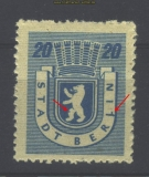 SBZ Mi #   6 A VI  postfrisch 30,00 Euro (16906)