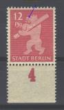 SBZ Mi #   5 A IV  postfrisch 20,00 Euro (16905)