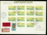 Bund ATM 1981 Versandstellensatz 1 auf FDC als Wert-Eil-Brief (40820)