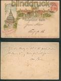 München Stadtpost Litho-AK EF Mi # 5  Weihnachtskarte 1898  (25497)