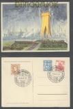 Bi-Zone Festpostkarte 73. Deutscher Katholikentag 1949 (44579)