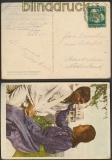 DDR Mi # 291 EF Auslands-Postkarte 21.8.1951 (22072)