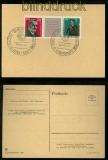 DDR Mi #  893/94 Zdr. WZd 31 auf Blanko-Ersttagskarte Sonderstempel (41169)