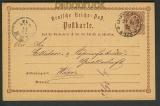 dt. Reich GSK P 1 Wechselverkehr Wien 21.11.1973(20559)
