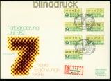 Bund ATM 1981 Versandstellensatz 2 auf FDC Einschreiben (40821)