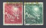 Bund Mi #  111/12 gestempelt Bundestag (17058)