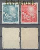 Bund Mi #  111/12 postfrisch Bundestag gepr. Schlegel BPP (43565)