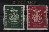 Bund Mi #  121/22 postfrisch Bachsiegel (32945)