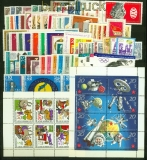 DDR Jahrgang 1971 postfrisch (34426)