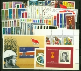DDR Jahrgang 1976 postfrisch (34431)